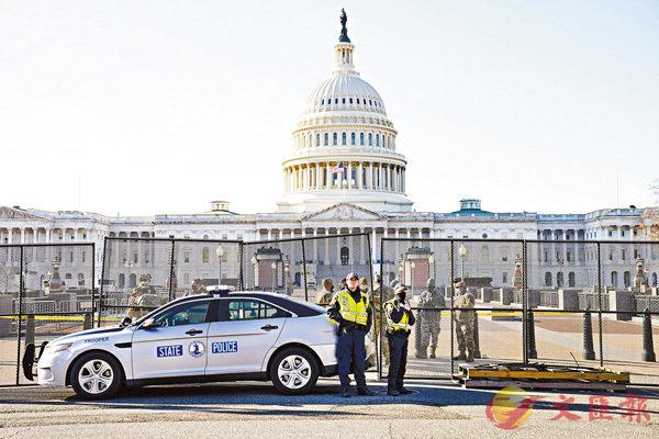 ●暴亂過後,當局在國會外加設圍欄。 美聯社