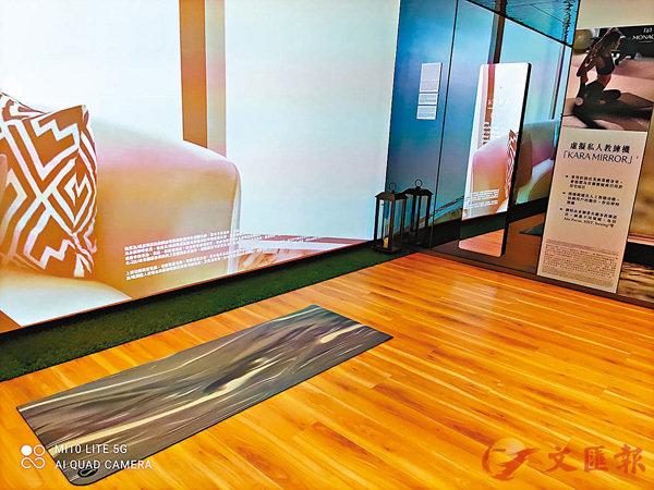 ●MONACO健身室設有虛擬私人教練機「KARA MIRROR」(紅箭嘴示)。