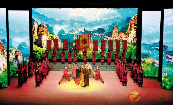 ●演員在演出劇目《周穆王與西王母》。