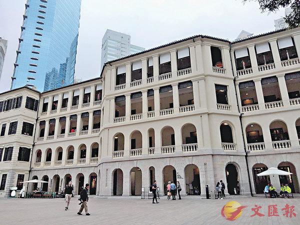 ● 香港賽馬會以10年時間活化中區警署建築群。 資料圖片
