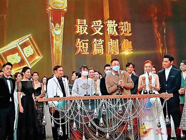 ●《香港愛情故事》榮獲最受歡迎短篇劇集獎。