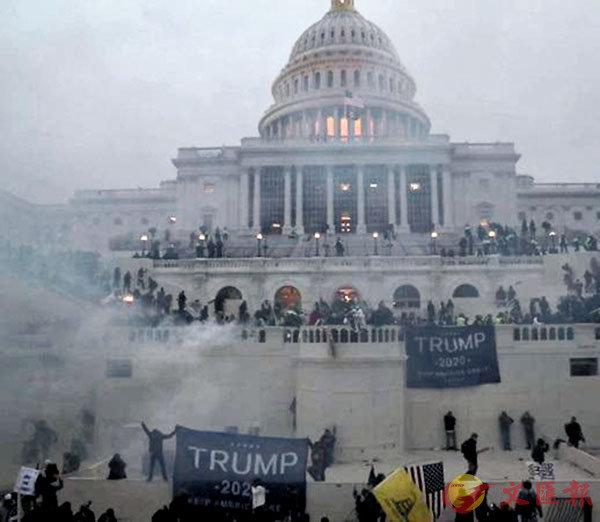 ●美國國會暴亂,是時候好好地嚴正反思這一切背後的原因?﹗ 作者供圖