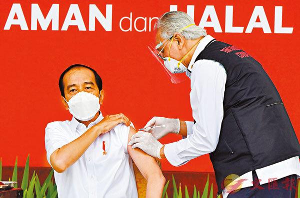 ●印度尼西亞總統佐科當地時間13日接種新冠疫苗。 新華社