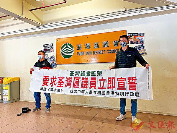 ●葛兆源(右)及文裕明(左)認為區議員應立即宣誓。  香港文匯報記者 攝