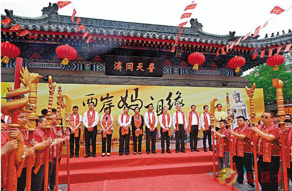 ●早前,「兩岸媽祖緣」文化交流活動在天津啟動。 資料圖片