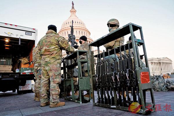 ● 華盛頓國民警衛軍武裝上陣。路透社