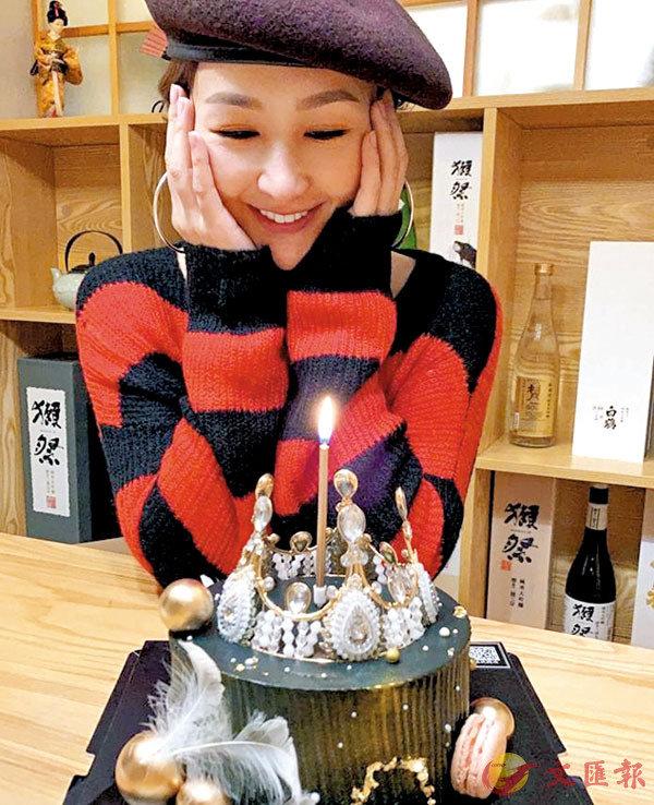 ●高海寧今年簡單地過生日。