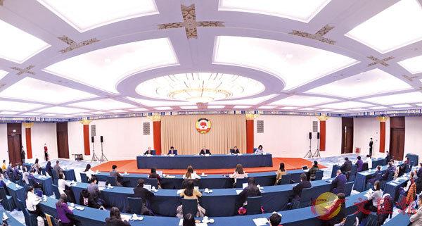 ● 全國政協專門委員會首場媒體見面會在全國政協機關舉行