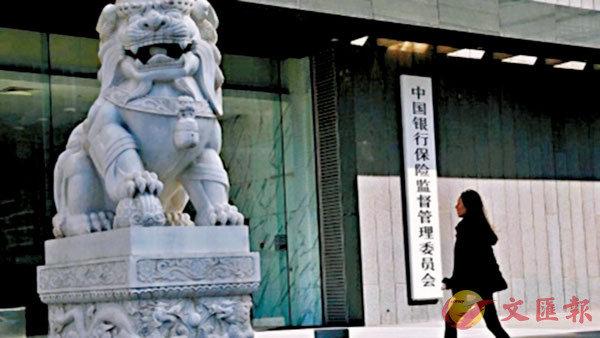 ● 中國銀保監會發布《消費金融公司監管評級辦法(試行)》,最差評級的消費金融公司,可被接管或退出市場。 資料圖片
