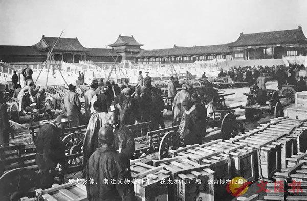 ●若沒有1933年那次「國寶南遷」,故宮博物院的有些國寶也許在戰爭中消失於世。 資料圖片