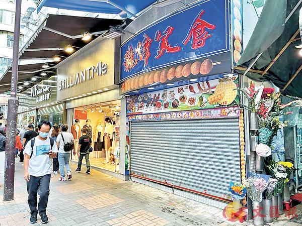 ●龍津旺角分店已關門。
