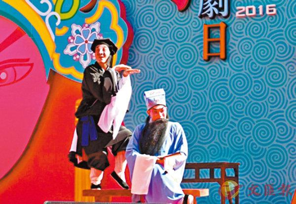 ●2016年粵劇日開幕禮上由演藝青年粵劇團演出《十五貫》之《訪鼠》。