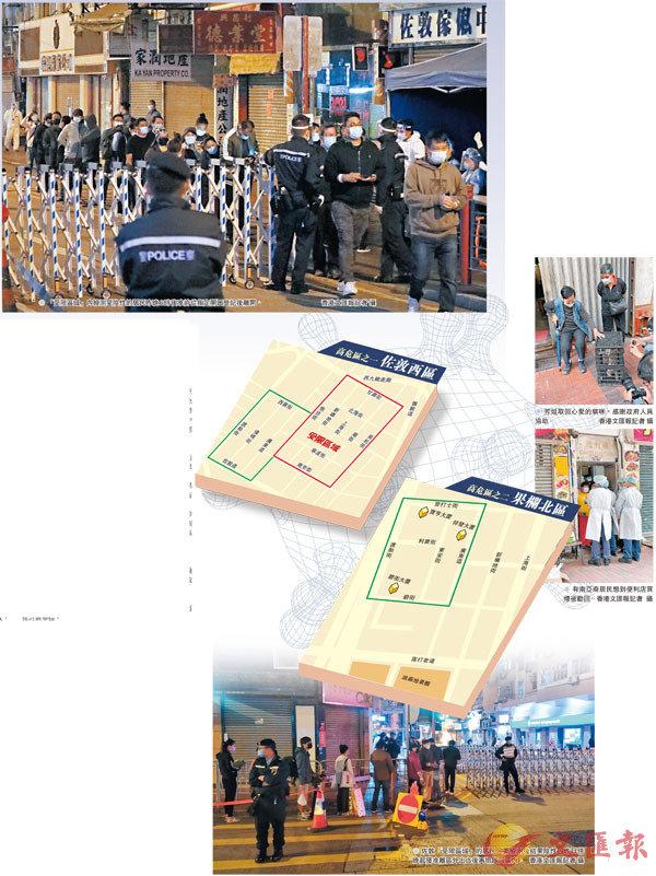 ● 「受限區域」內檢測呈陰性的居民昨晚6時後准許從指定閘口登記後離開。 香港文匯報記者 攝