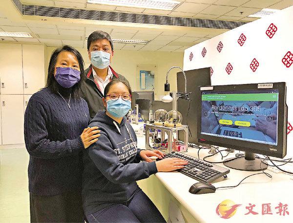 ●「全天候科學實驗室」,學生透過遙距控制理大實驗室的全自動儀器,24小時預約做實驗。 香港文匯報記者  攝