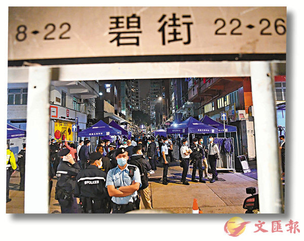 ● 政府日前突擊夜封碧街,惟後續追蹤逃避強檢者乏力,漏洞百出。 資料圖片
