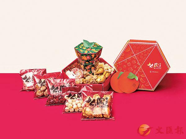 旅發局今年首次舉行網上新春市集,與業界合推賀年美食和禮品。