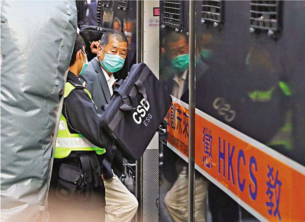 ●終院擇日宣判黎智英保釋上訴案,黎智英還柙。香港文匯報記者 攝