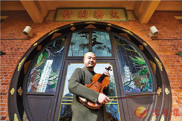 ●孫圉現擔任虎豹樂圃的弦樂導師。