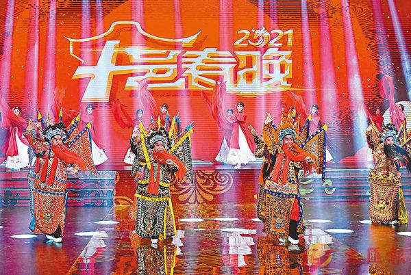 ●除夕夜為海內外福州十邑鄉親呈現精彩節目。