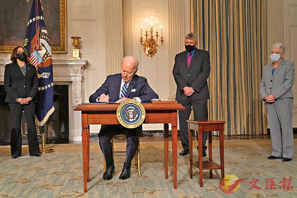 ●拜登就職後簽署多項行政命令。 資料圖片