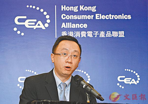 ●資訊科技商會榮譽會長方保僑表示,5G商場未來就是朝�茬n件結合硬件方向進發。 資料圖片
