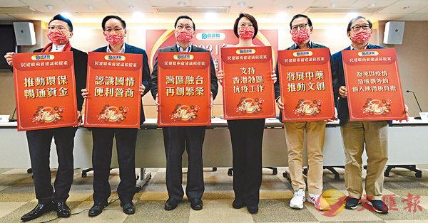 ●民建聯擬就多個範疇提出22項建議。 香港文匯報記者  攝