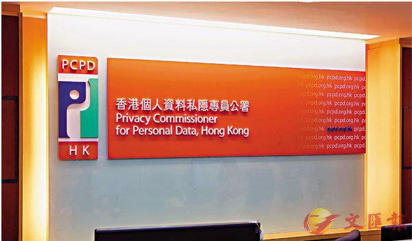 ●私隱專員鍾麗玲表示,「安心出行」程式沒有私隱問題。 資料圖片