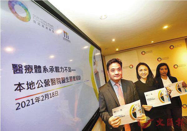 ●團結香港基金認為,特區政府早前提出於境外認可醫學院畢業及註冊的香港永久居民,在豁免考試下在香港公營醫療機構行醫的建議可行。 香港文匯報記者  攝
