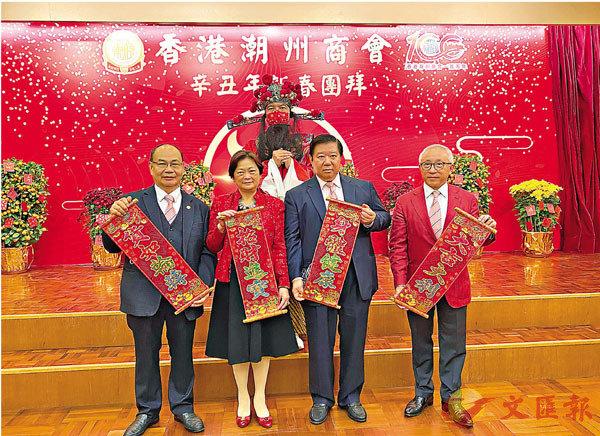●潮商會長黃書銳(右二),副會長高佩璇(左二)、鄭敬凱(右一)、陳強(左一)向鄉親拜年。 香港文匯報記者  攝