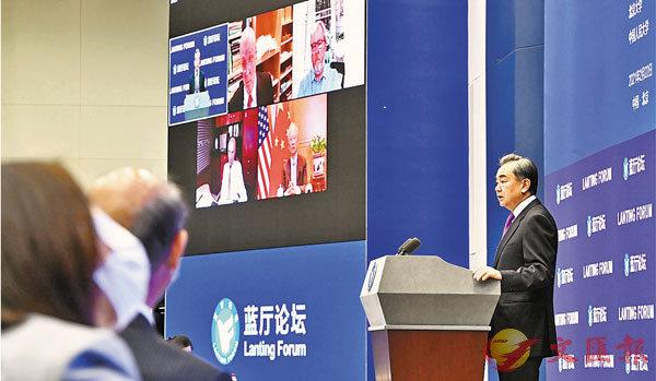 ●昨日,「對話合作,管控分歧--推動中美關係重回正軌」藍廳論壇在北京舉行,中國國務委員兼外交部長王毅在開幕式上致辭。  中新社