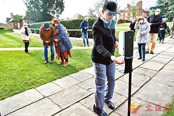 ● 英國教徒出席活動時排隊消毒雙手。 路透社