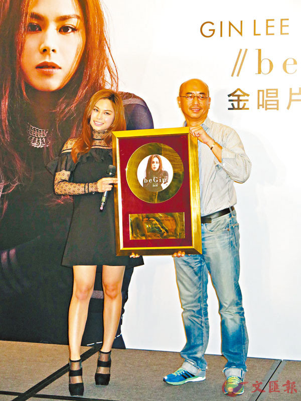 ●黃劍濤透露環球會派出Gin Lee等歌手出席記招。資料圖片