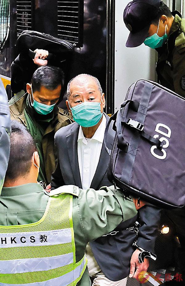 ●被控違反香港國安法的黎智英申請保釋被拒。圖為黎智英早前到終審法院應訊。 資料圖片