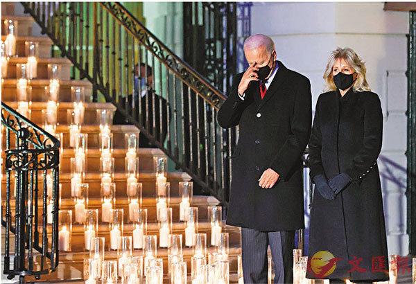 ● 拜登夫婦出席白宮燭光悼念儀式,現場點亮500支蠟燭悼念疫歿者。 路透社