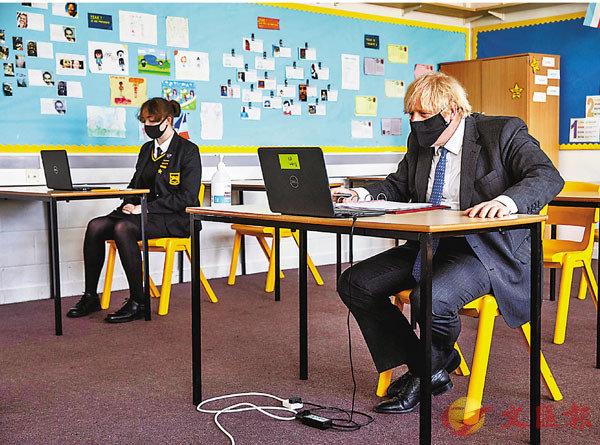 ●約翰遜到訪學校參加網課。 路透社