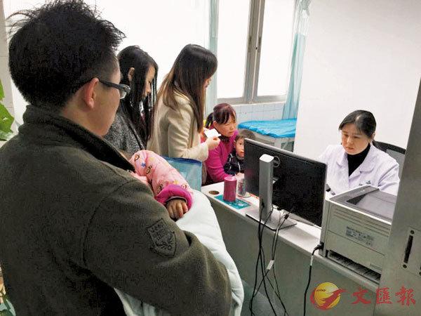●醫結在深圳先行先試醫療會籍,讓客戶以優惠價使用門診服務。 資料圖片