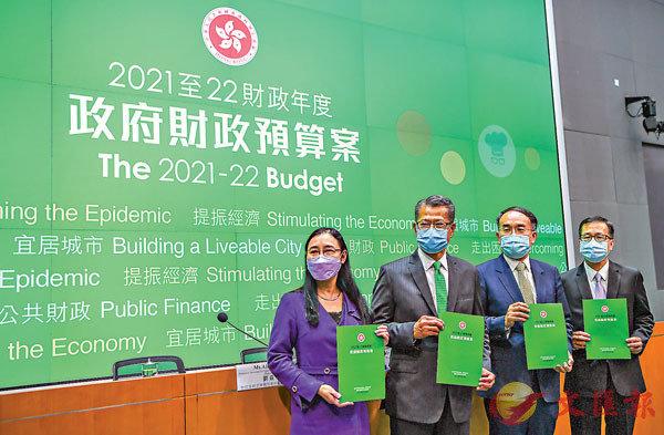 ●陳茂波(左二)在上周公布財政預算案。 資料圖片