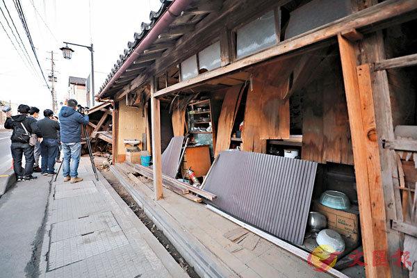 ●建築物因地震而受損。 資料圖片