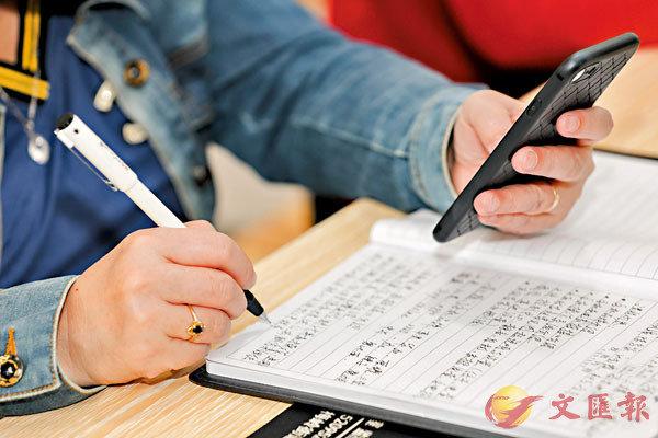 ● 筆記在翻譯時只是輔助。 資料圖片