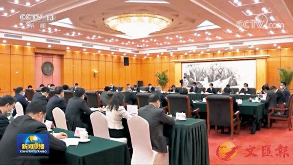 ●中央有關部門一連兩天在深圳召開座談會,廣泛聽取香港各界人士對完善「愛國者治港」有關制度的意見。 視頻截圖