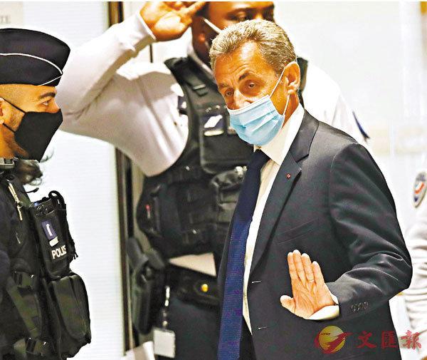 ● 薩科齊是法國第二位被定罪的前總統。圖為他出庭應訊。 美聯社