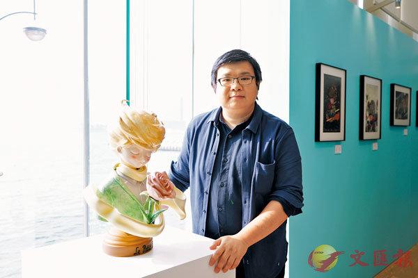 ●Steven為首位獲法國官方授權描繪《小王子》的華人。