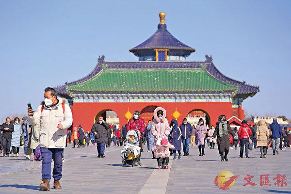 ● 遊客在天壇公園參觀遊覽。 新華社