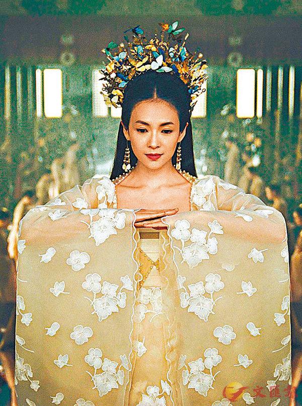 ●章子怡在劇中飾演王儇。