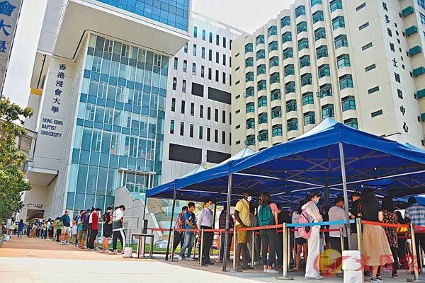 ●特區政府在浸會大學設立流動採樣站,現場排起檢測長龍。  中通社