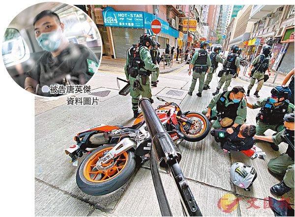 ●被告唐英傑當日駕插「港獨」旗電單車在灣仔飆車「播獨」及撞向警方防線後被即場制服。 資料圖片