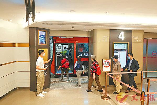 ●將於本周五啟用的民坊公共運輸交匯處巴士總站,採用「人車分隔」概念設計,乘客可在商場冷氣範圍內候車。香港文匯報記者  攝