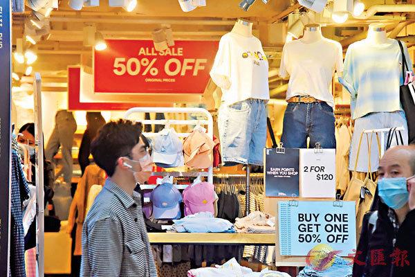 ●香港2月份零售業總銷貨價值按年上升30%。其中服裝上升10.6%。 資料圖片