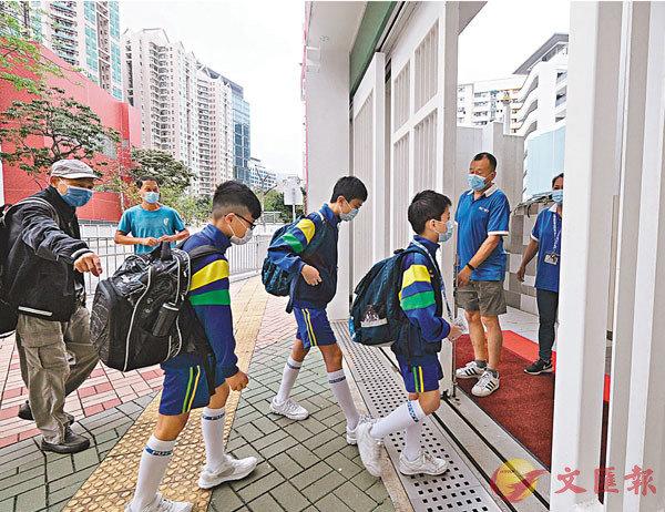 ●早前有11名學生需檢疫隔離的北角番禺會所華仁小學昨日率先復課,全校三分之二學生回校上面授課。 香港文匯報記者  攝