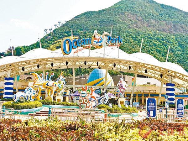 ●海洋公園招聘約400位員工,招聘期約一個月。 香港文匯報記者 攝